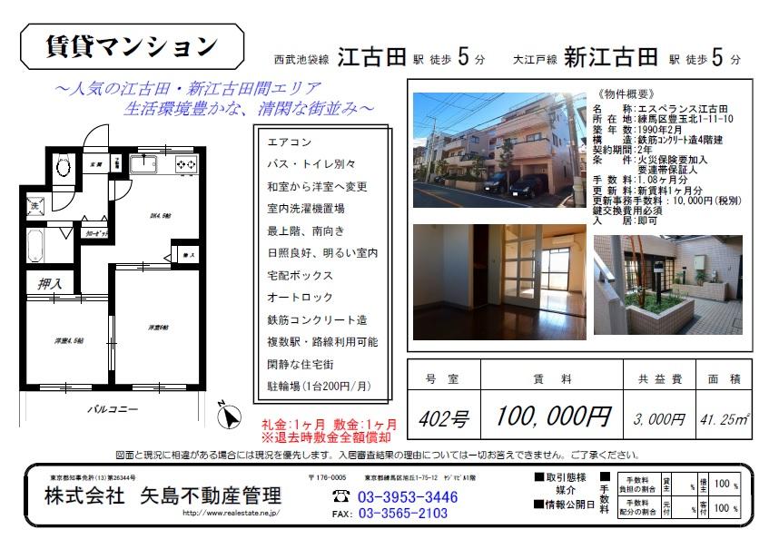 ファイル 66-2.jpg